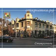 Аптека Байгера