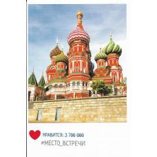 Москва #МЕСТО_ВСТРЕЧИ